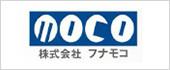 株式会社 フナモコ
